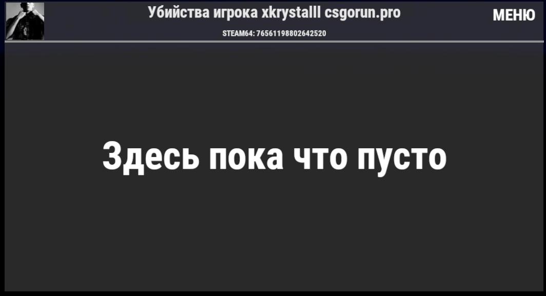 kills.png