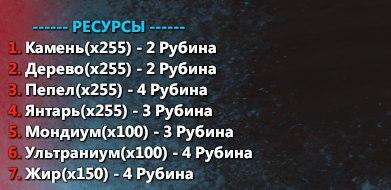 672_6ff7TRA.jpg