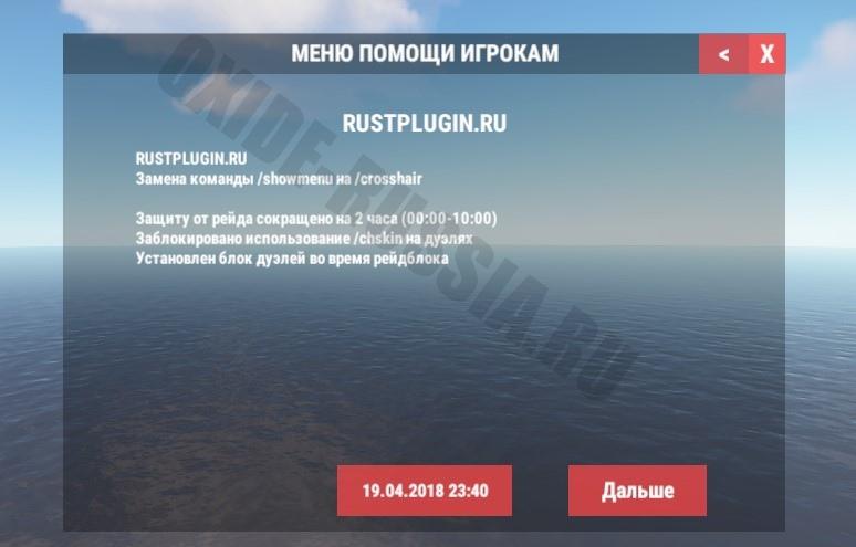 5b3b7fab20c9a_16-49-58-downloadfile.jpg