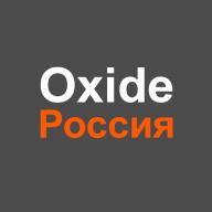 Oxide Россия