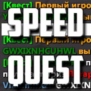 SpeedQuest