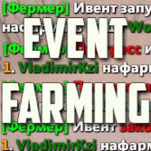 EventFarming